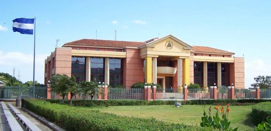 Le Palais présidentiel Managua - Nicaragua